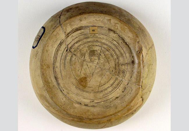 Ciotola con dedica a Vei. Servirola (S. Polo d'Enza). V secolo a.C.