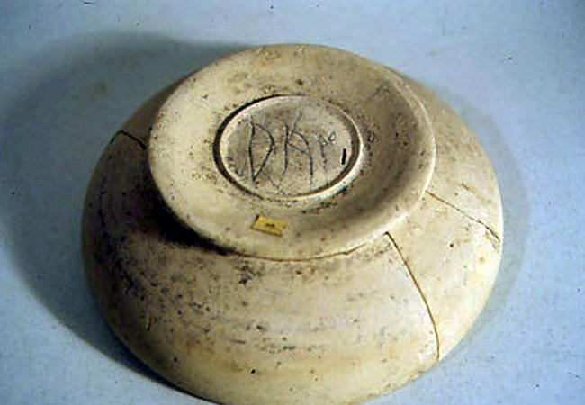 Ciotola con dedica a Rat. Servirola (S. Polo d'Enza). V secolo a.C.