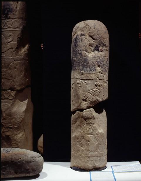 Cippo funerario da Rubiera