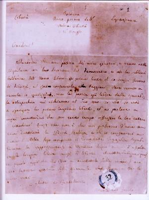 Ugo Foscolo, Lettera ai reggiani – Bologna, 16 maggio 1797