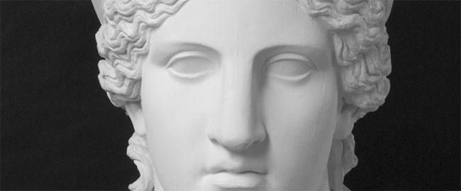 Giulia figla di Augusto Imperatore