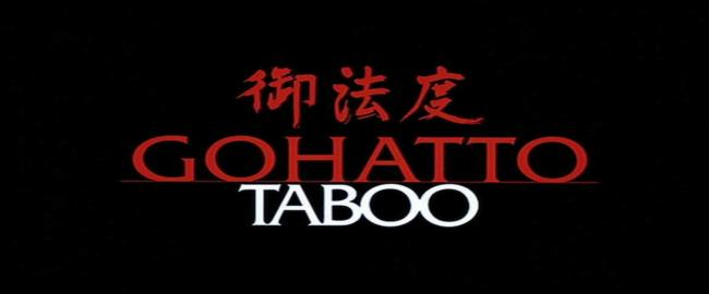gohatto taboo
