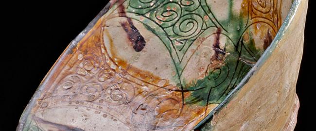 ceramica-persiana